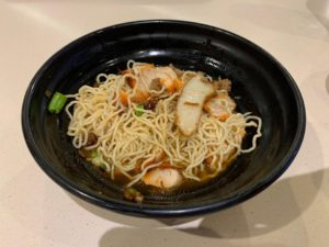 Read more about the article I recently had Kolo Mee, and it was absolutely wonderful